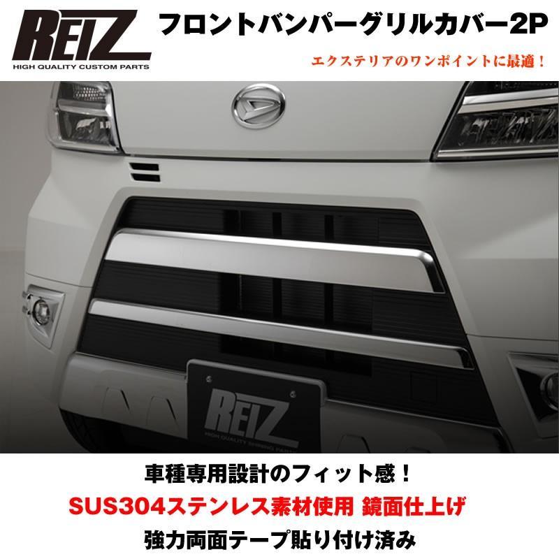 フロントバンパーグリルカバー2P【カーボン調】ハイゼットカーゴ クルーズ S321 / 331 (H29/11-)|yourparts|02