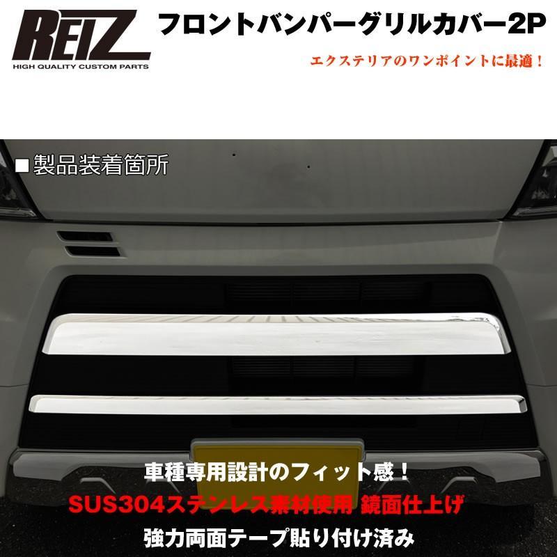 フロントバンパーグリルカバー2P【カーボン調】ハイゼットカーゴ クルーズ S321 / 331 (H29/11-)|yourparts|04