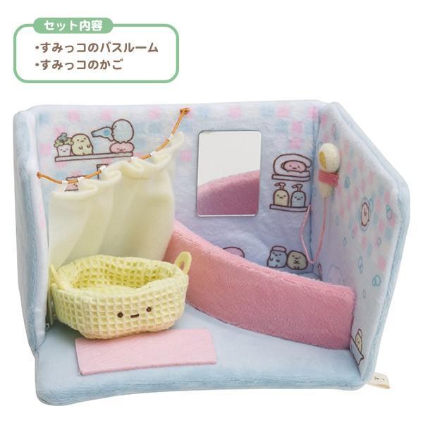 すみっコぐらし シーンぬいぐるみ すみっコのバスルーム MX64101|yousay-do-y|02