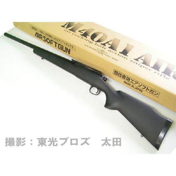 送料無料 タナカ タナカワークス ボルトアクション エアーコッキングガン M40A1 AIR 発火