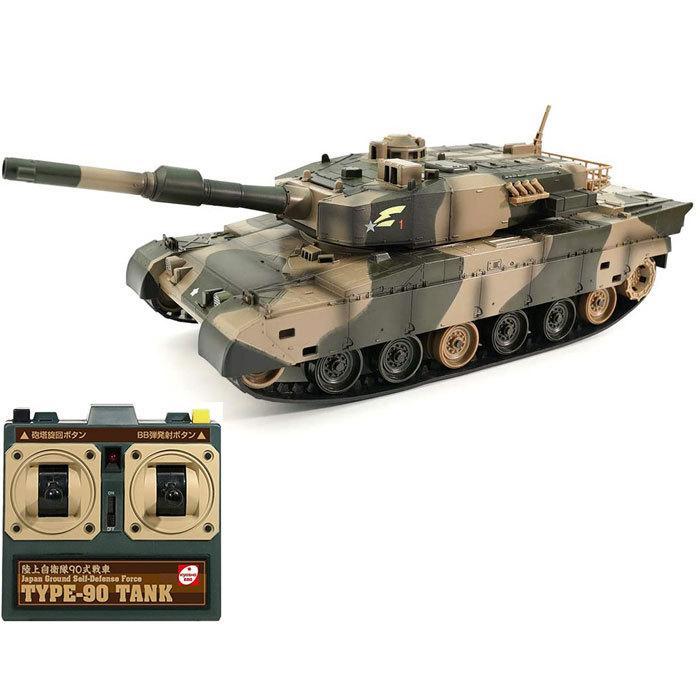 送料無料 マート ラジコン戦車 R C BB弾バトルタンク 陸上自衛隊90式戦車 トレンド TW005 4548565383818 2.4GHz ウェザリング仕様 2021年発売版