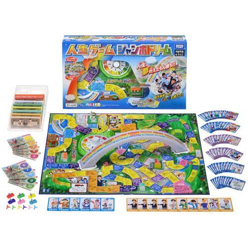 送料無料 5%OFF 人生ゲーム ジャンボドリーム 店 4904810159971
