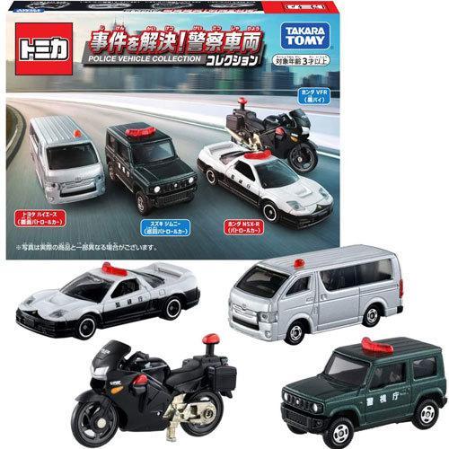 送料無料 トミカギフト 事件を解決 贈答品 警察車両コレクション 4904810170549 春の新作続々