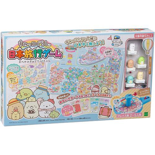 送料無料 ボードゲーム すみっコぐらし 4905040073709 販売期間 限定のお得なタイムセール おへやのすみでたびきぶん 日本旅行ゲーム 限定品
