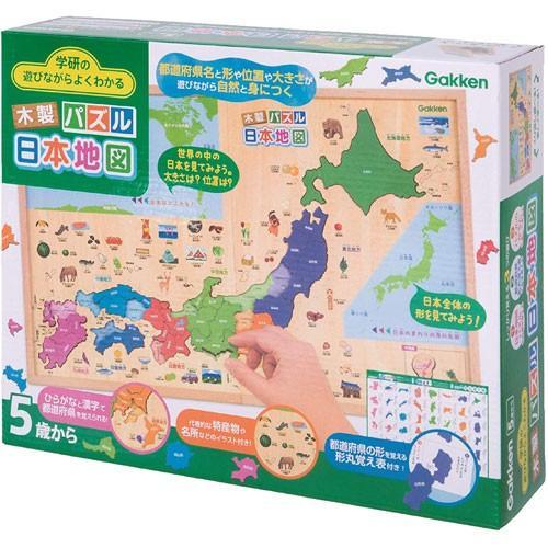 送料無料 驚きの値段で 学研の遊びながらよくわかる 4905426187693 高額売筋 木製パズル日本地図