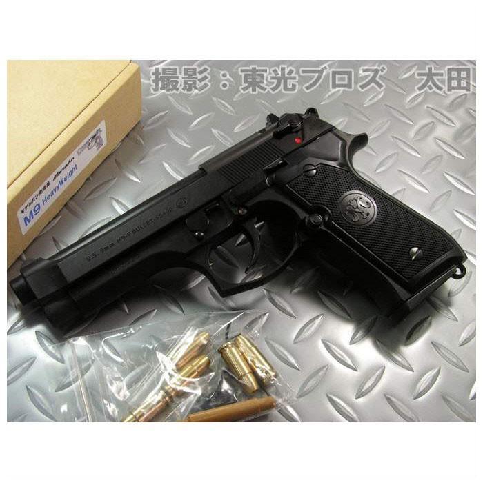 送料無料 マルシン工業 発火モデルガン M9 ブラックヘビーウェイト HW 4920136012714