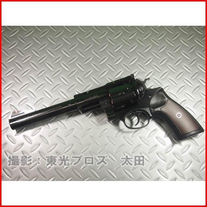 マルシン工業 6mmBBガスガンリボルバー スーパーレッドホーク 7.5インチ ディープブラックABS Xカートリッジ仕様 4920136048676