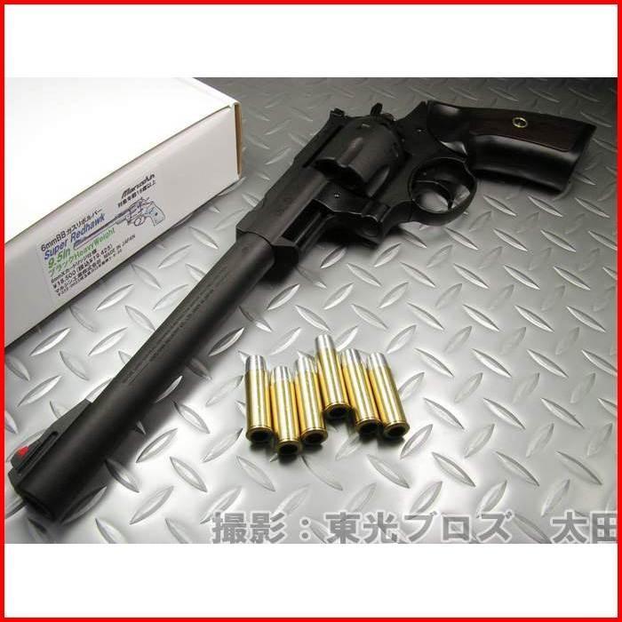 マルシン工業 6mmBBガスガンリボルバー スーパーレッドホーク 9.5インチ ブラックヘビーウェイトHW Xカートリッジ仕様 4920136048720