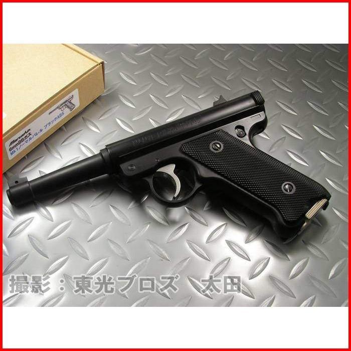 マルシン工業 6mmBBガスガン スタームルガーMk1 ノーマルバレル ブラックABS 4920136049048