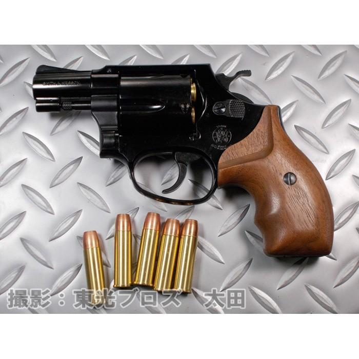 マルシン工業 6mmBBガスガン S&W M36 2インチ WディープブラックABS 木製グリップ仕様 カッパーヘッドカートリッジ10発付属 4920136058224
