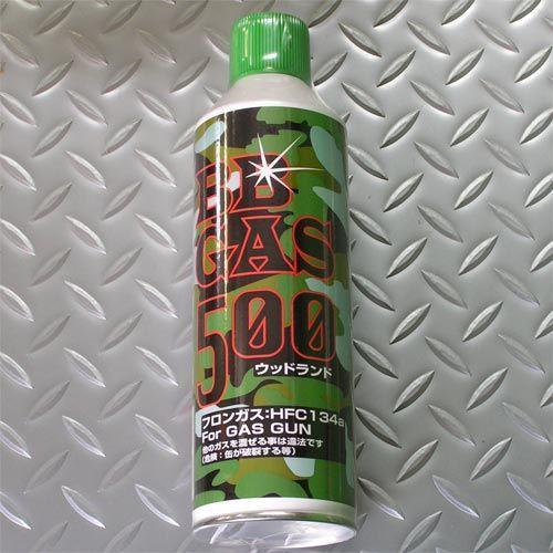 送料無料 ウッドランド 返品送料無料 BB GAS HFC134a 500g エアガン ガスガン専用ガス マーケット