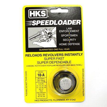 公式通販 新品 送料無料 HKS リボルバーガン用スピードローダー 10-A
