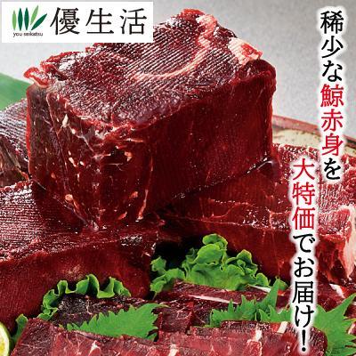 ニタリ鯨 高品質新品 の 赤身 5kg セット 刺身用 超歓迎された