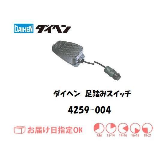 ダイヘン(DAIHEN) TIG溶接用トーチスイッチ 4259-004