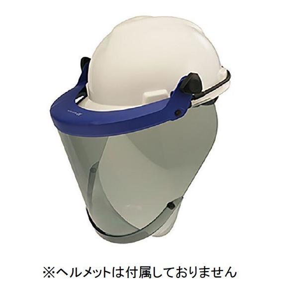 ヘルメットへの取り付け可能な防災面|youzaiproshop