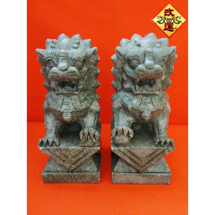 獅子の置物 一対 石製 小