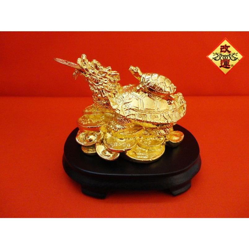 龍亀 ロングイの置物 金色