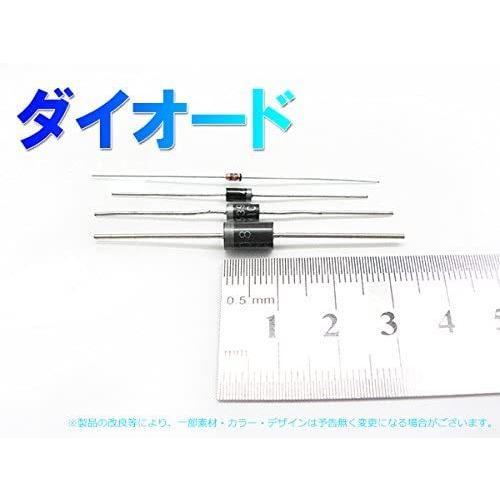 整流用ダイオード 1N4007 (1A) 20個 yoyogiha 02