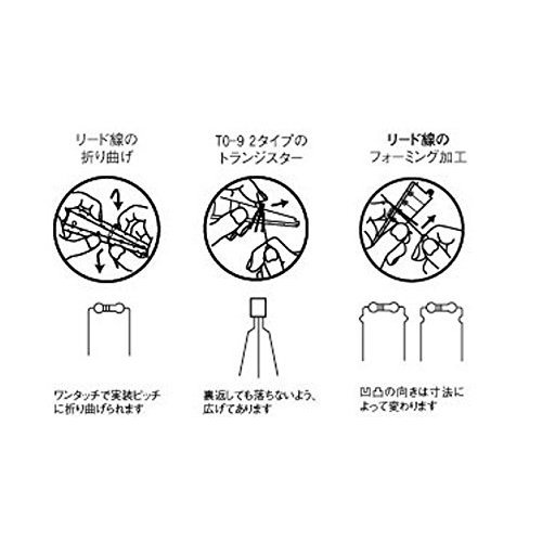 サンハヤト リードベンダー RB-5 リード線、部品の簡易折り曲げ器|yoyogiha|05