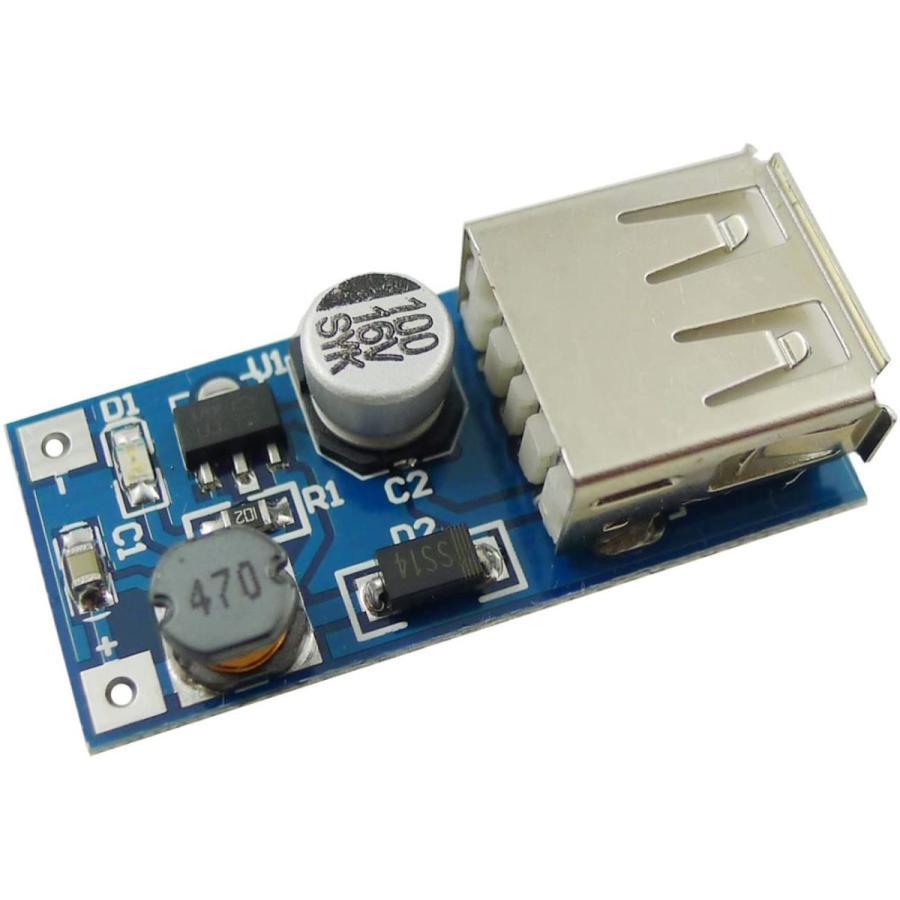 KKHMF 5 個 DC-DC USB 0.9V-5V に 5V 電圧変換ステップアップブースターモジュール yoyogiha 03