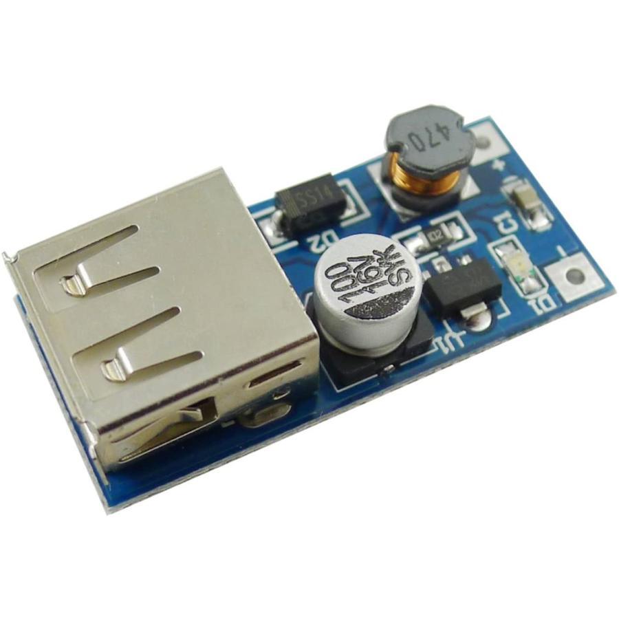 KKHMF 5 個 DC-DC USB 0.9V-5V に 5V 電圧変換ステップアップブースターモジュール yoyogiha 04