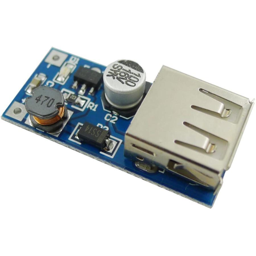 KKHMF 5 個 DC-DC USB 0.9V-5V に 5V 電圧変換ステップアップブースターモジュール yoyogiha 05