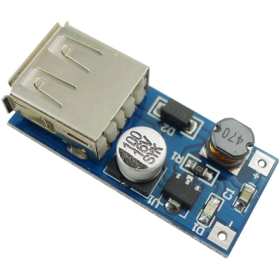 KKHMF 5 個 DC-DC USB 0.9V-5V に 5V 電圧変換ステップアップブースターモジュール yoyogiha 07