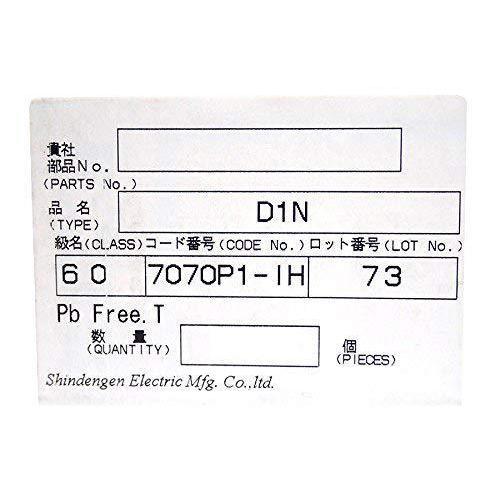 新電元(Shindengen) 汎用品 整流ダイオード アキシャルダイオード 600V 1A D1N60-7070P1-IH (10個セット|yoyogiha|03