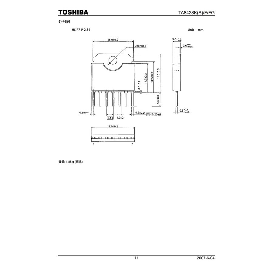 TOSHIBA(東芝) DC モータ用 フルブリッジドライバ 7V〜27V 1.5A TA8428K yoyogiha 02