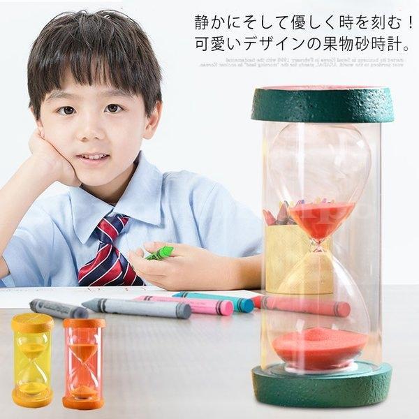 砂時計15分計30分計60分計飾り置物贈り物インテリアギフトプレゼント引越し祝い記念日お店置物可愛い開店祝い|yoyoyohonpo-japan