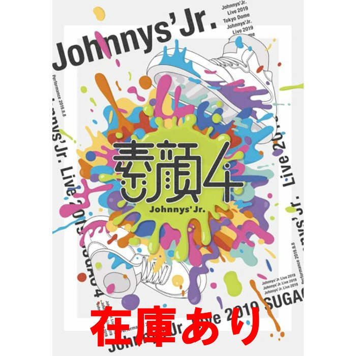 Jr ショップ ジャニーズ オンライン