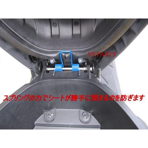 【新品】シグナスX シートダンパースプリング SE44J/SE46J/1MS/1YP ys-parts-jp 02