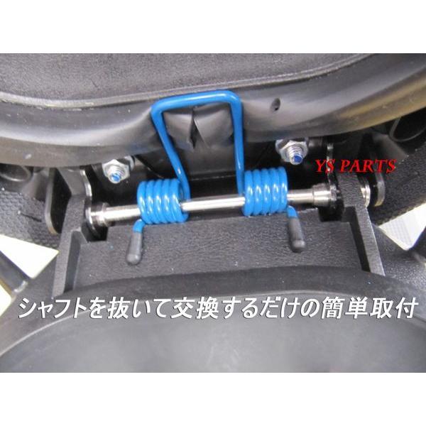 【新品】シグナスX シートダンパースプリング SE44J/SE46J/1MS/1YP ys-parts-jp 03