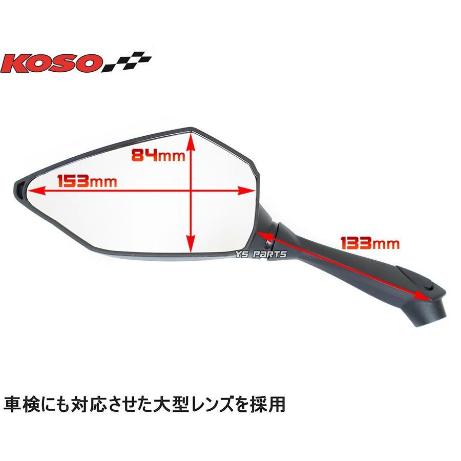 [正規品/車検対応]KOSOスプリントミラーカーボン調10mm正ネジ[クリアレンズ] CB400F/CB400SF/CB750/CB1100/CB1300SF/PCX125/PCX150/CB250F/CB400F/400X|ys-parts-jp|03