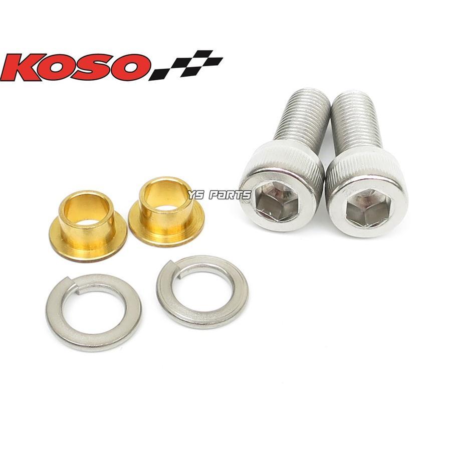 [正規品/車検対応]KOSOスプリントミラーカーボン調10mm正ネジ[クリアレンズ] CB400F/CB400SF/CB750/CB1100/CB1300SF/PCX125/PCX150/CB250F/CB400F/400X|ys-parts-jp|10