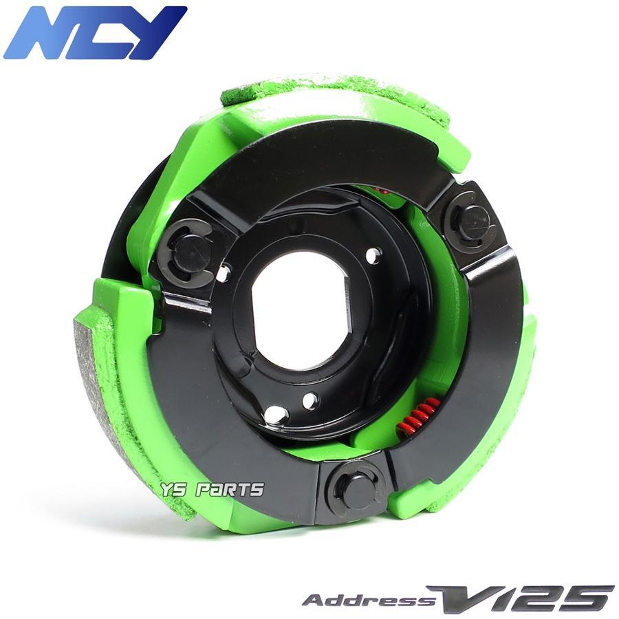 【復刻】NCY軽量レーシング軽量強化クラッチ+軽量クラッチアウターSET アドレスV125G(K5/K6/K7/K9,CF46A/CF4EA)アドレスV125S(L0,CF4MA)|ys-parts-jp|02