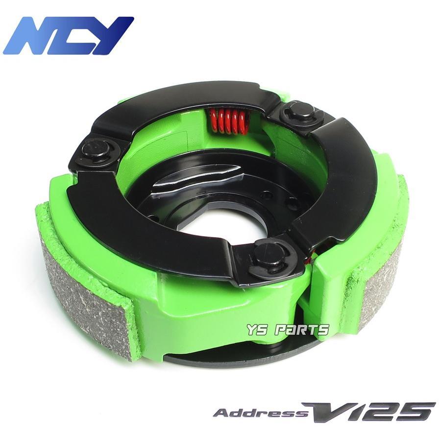 【復刻】NCY軽量レーシング軽量強化クラッチ+軽量クラッチアウターSET アドレスV125G(K5/K6/K7/K9,CF46A/CF4EA)アドレスV125S(L0,CF4MA)|ys-parts-jp|04