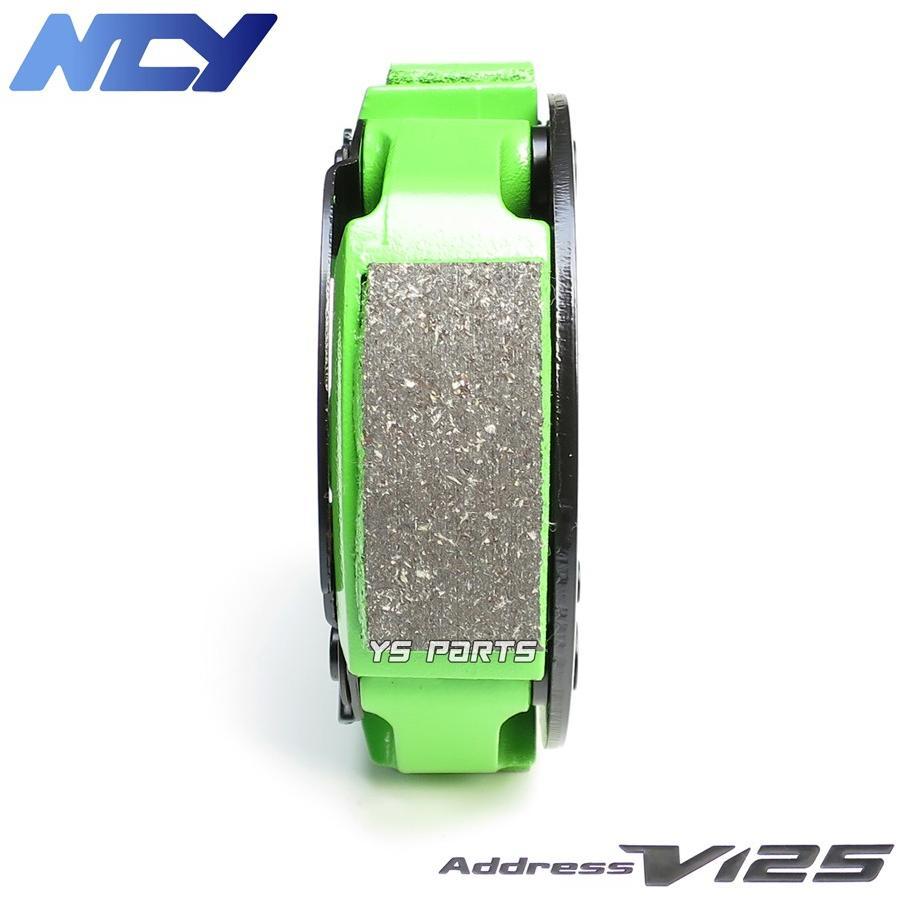 【復刻】NCY軽量レーシング軽量強化クラッチ+軽量クラッチアウターSET アドレスV125G(K5/K6/K7/K9,CF46A/CF4EA)アドレスV125S(L0,CF4MA)|ys-parts-jp|06