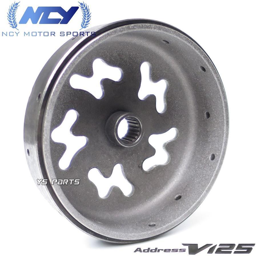 【復刻】NCY軽量レーシング軽量強化クラッチ+軽量クラッチアウターSET アドレスV125G(K5/K6/K7/K9,CF46A/CF4EA)アドレスV125S(L0,CF4MA)|ys-parts-jp|08