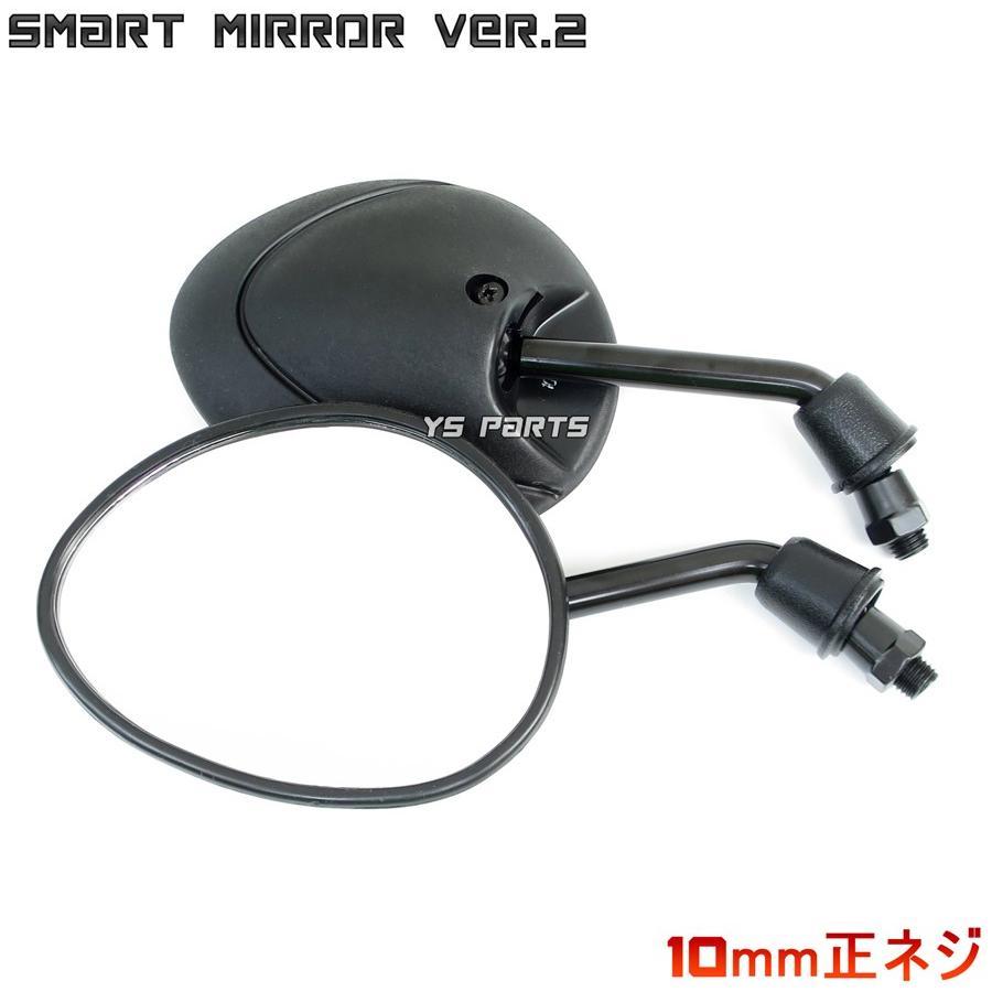 ショートミラー10正Ver2アドレスV125(K7-)アドレス125[DT11A]スカイウェイブ250/スカイウェイブ400/ジクサー/GSR400/GSR250F/GSR250/B-KING|ys-parts-jp