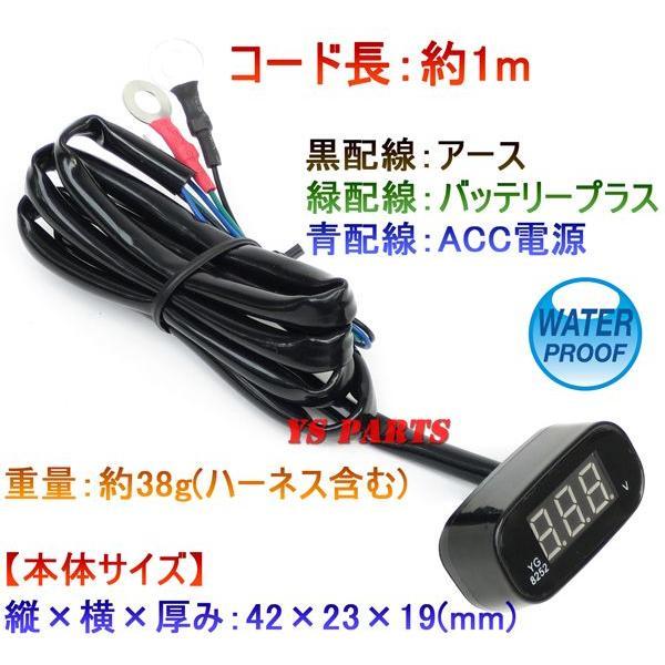 【超小型】LEDボルトメーター赤モンキーゴリラダックスシャリージャイロアップジャイロキャノピージャイロXライブディオZXスーパーディオZXエイプ100等に ys-parts-jp 02