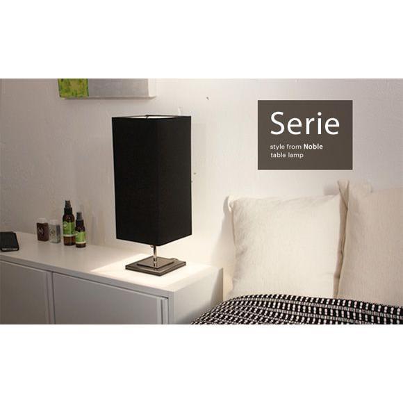 DI CLASSE (ディクラッセ)セリエ テーブルランプ テーブルライト 卓上ランプ 卓上ランプ 卓上ランプ 間接照明 インテリアランプ インテリアライト スタンドライト デスクラ 送料無料 22c