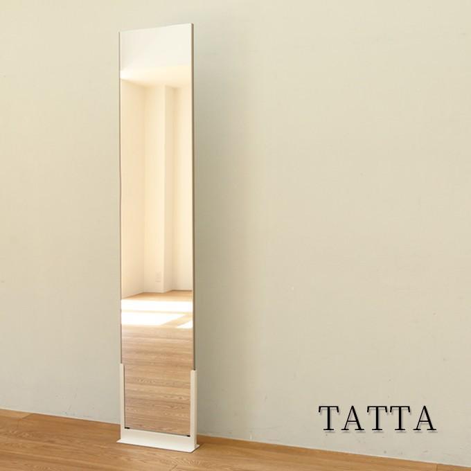どこでもミラー TATTA スタンドミラー 鏡 姿見 自立式 壁掛け ミラー 全身鏡 全身ミラー 壁面ミラー 日本製 フィルムミラー 割れない鏡 大型ミラー|ys-prism