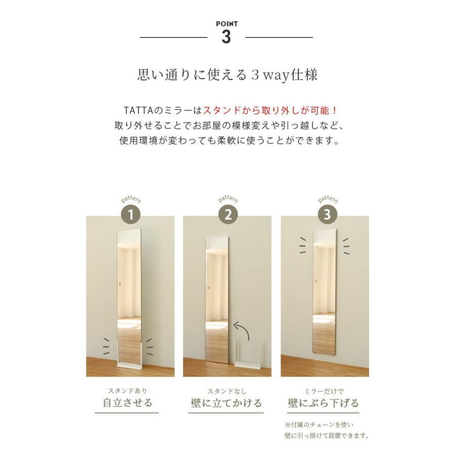 どこでもミラー TATTA スタンドミラー 鏡 姿見 自立式 壁掛け ミラー 全身鏡 全身ミラー 壁面ミラー 日本製 フィルムミラー 割れない鏡 大型ミラー|ys-prism|11