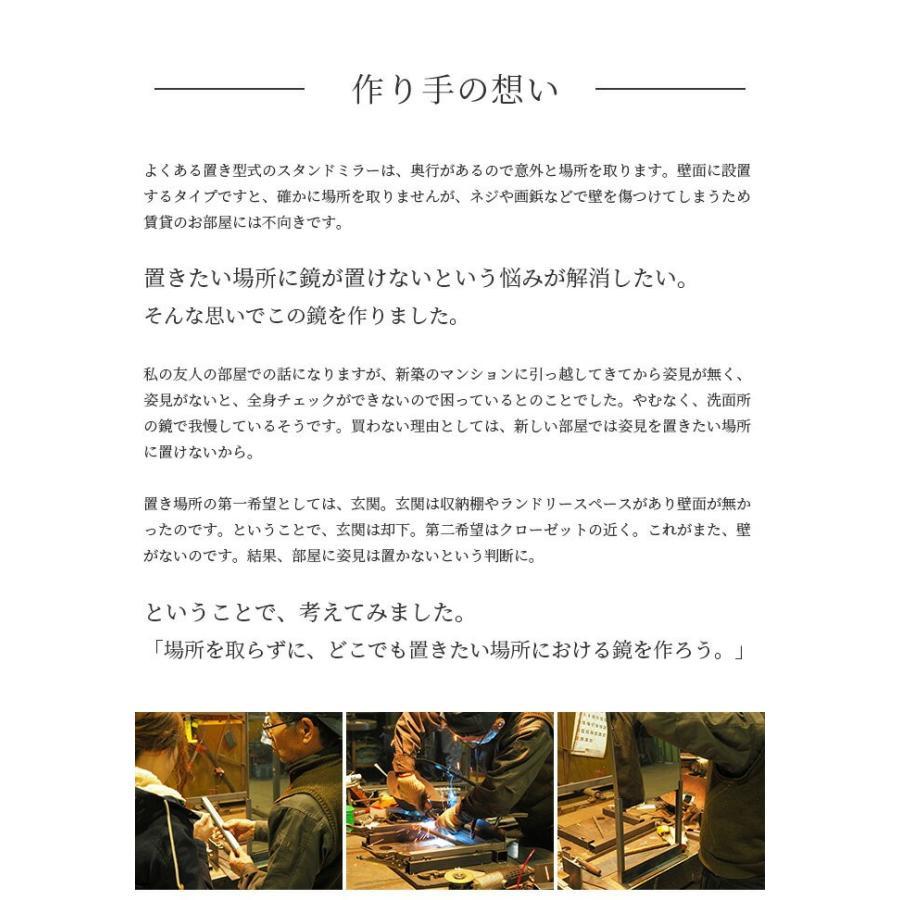 どこでもミラー TATTA スタンドミラー 鏡 姿見 自立式 壁掛け ミラー 全身鏡 全身ミラー 壁面ミラー 日本製 フィルムミラー 割れない鏡 大型ミラー|ys-prism|14
