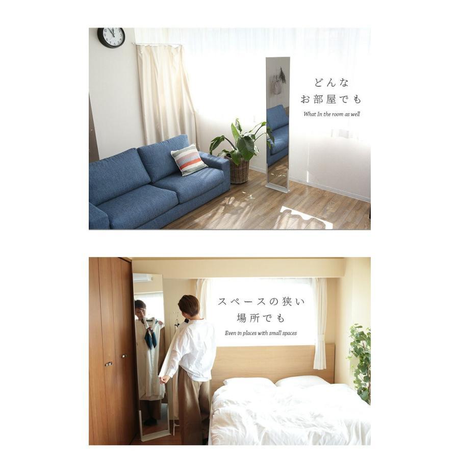 どこでもミラー TATTA スタンドミラー 鏡 姿見 自立式 壁掛け ミラー 全身鏡 全身ミラー 壁面ミラー 日本製 フィルムミラー 割れない鏡 大型ミラー|ys-prism|17