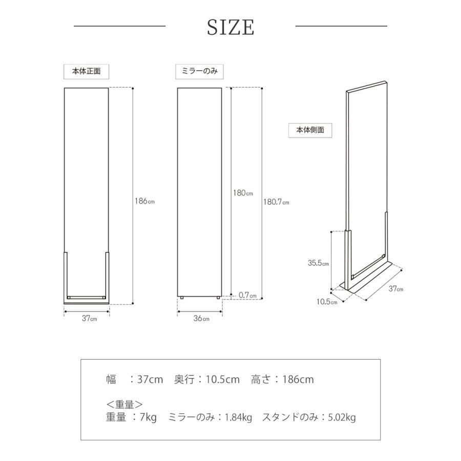 どこでもミラー TATTA スタンドミラー 鏡 姿見 自立式 壁掛け ミラー 全身鏡 全身ミラー 壁面ミラー 日本製 フィルムミラー 割れない鏡 大型ミラー|ys-prism|20