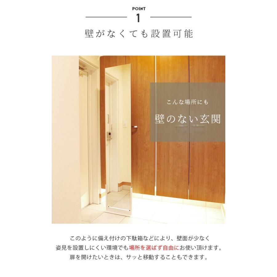 どこでもミラー TATTA スタンドミラー 鏡 姿見 自立式 壁掛け ミラー 全身鏡 全身ミラー 壁面ミラー 日本製 フィルムミラー 割れない鏡 大型ミラー|ys-prism|06
