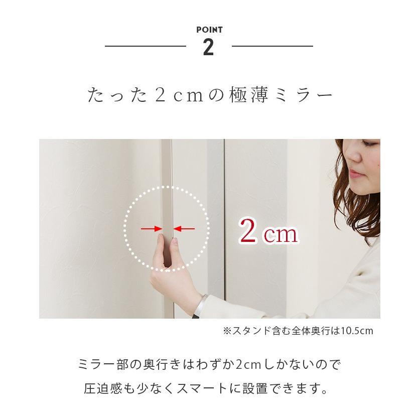 どこでもミラー TATTA スタンドミラー 鏡 姿見 自立式 壁掛け ミラー 全身鏡 全身ミラー 壁面ミラー 日本製 フィルムミラー 割れない鏡 大型ミラー|ys-prism|08