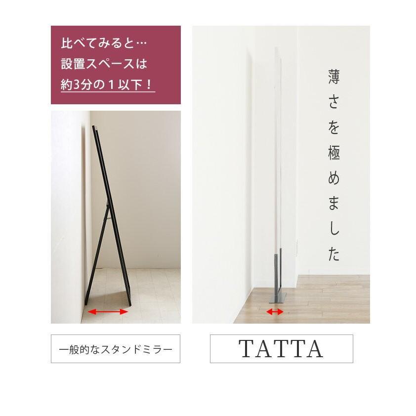 どこでもミラー TATTA スタンドミラー 鏡 姿見 自立式 壁掛け ミラー 全身鏡 全身ミラー 壁面ミラー 日本製 フィルムミラー 割れない鏡 大型ミラー|ys-prism|09